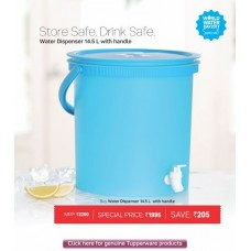 Aquasafe Water Dispenser 14.5 ltr ( with carolier )